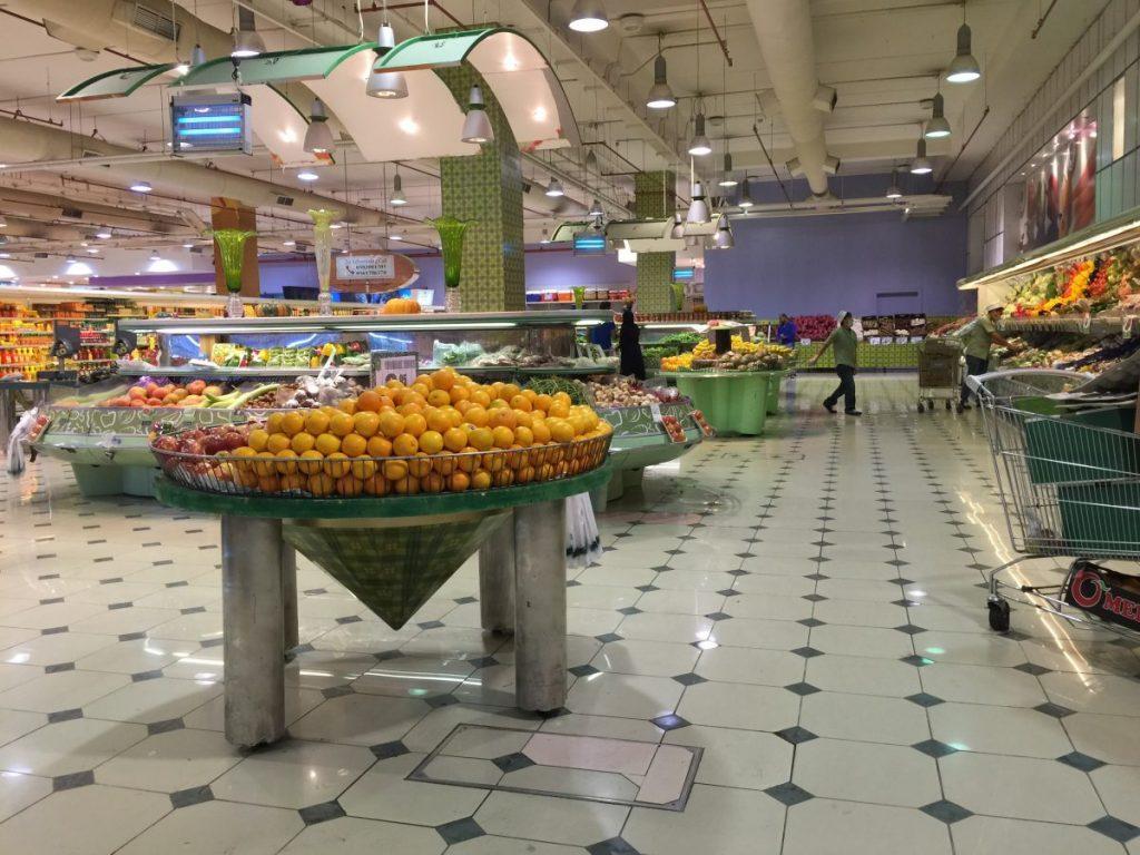 MK Business Link -Zatoka Perska (Arabska) to region szukający żywności
